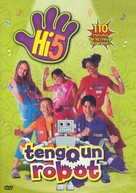 """Hi-5"" - Argentinian Movie Poster (xs thumbnail)"