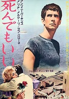 Phaedra - Japanese Movie Poster (xs thumbnail)