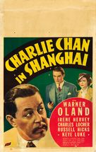 Charlie Chan in Shanghai - Movie Poster (xs thumbnail)