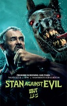 """Stan Against Evil"" - Movie Poster (xs thumbnail)"