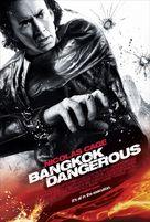 Bangkok Dangerous - British Movie Poster (xs thumbnail)