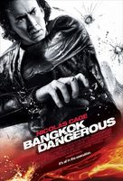 Bangkok Dangerous - British Movie Poster (xs thumbnail)