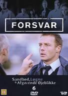 """Forsvar"" - Danish DVD cover (xs thumbnail)"