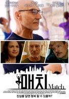 Match - South Korean Movie Poster (xs thumbnail)