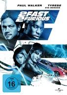 2 Fast 2 Furious - German DVD cover (xs thumbnail)