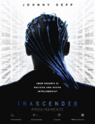 Transcendence - Mexican Movie Poster (xs thumbnail)