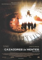 Mindhunters - Spanish Movie Poster (xs thumbnail)