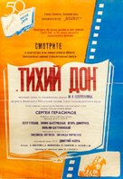 Tikhiy Don - Soviet Movie Poster (xs thumbnail)