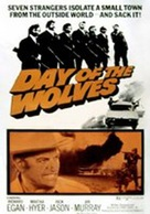 Day of the Wolves - Movie Cover (xs thumbnail)