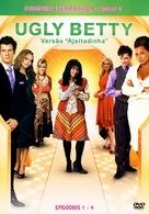 """Ugly Betty"" - Brazilian Movie Cover (xs thumbnail)"