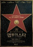Maps to the Stars - South Korean Movie Poster (xs thumbnail)