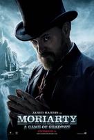 Sherlock Holmes: A Game of Shadows - Movie Poster (xs thumbnail)