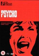 Psycho - British DVD movie cover (xs thumbnail)