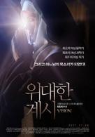 Vision - Aus dem Leben der Hildegard von Bingen - South Korean Movie Poster (xs thumbnail)