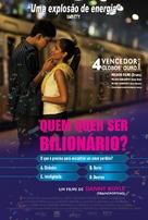 Slumdog Millionaire - Portuguese Movie Poster (xs thumbnail)