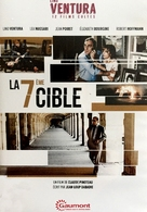 7ème cible, La - French Movie Cover (xs thumbnail)