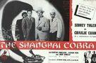 The Shanghai Cobra - British Movie Poster (xs thumbnail)