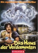7, Hyden Park: la casa maledetta - German DVD cover (xs thumbnail)