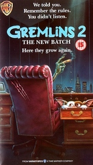 Gremlins 2: The New Batch - British Movie Cover (xs thumbnail)
