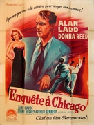 Chicago Deadline - French Movie Poster (xs thumbnail)