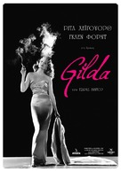 Gilda - Greek Movie Poster (xs thumbnail)
