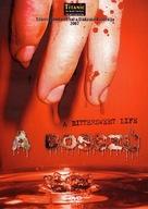 Dalkomhan insaeng - Hungarian Movie Cover (xs thumbnail)