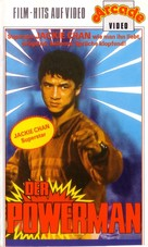 Wheels On Meals - German VHS cover (xs thumbnail)