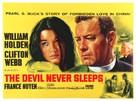 Satan Never Sleeps - British Movie Poster (xs thumbnail)