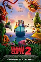 Cloudy with a Chance of Meatballs 2 - Serbian Movie Poster (xs thumbnail)