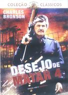 Death Wish 4: The Crackdown - Brazilian Movie Cover (xs thumbnail)