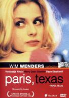 Paris, Texas - Greek Movie Cover (xs thumbnail)