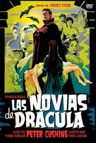 The Brides of Dracula - Spanish DVD movie cover (xs thumbnail)