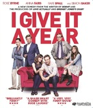 I Give It a Year - Blu-Ray movie cover (xs thumbnail)