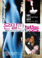 Sex & Consequences - South Korean poster (xs thumbnail)
