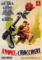 Amore e chiacchiere - Italian Movie Poster (xs thumbnail)
