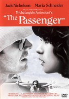 The Passenger - DVD cover (xs thumbnail)