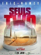Seuls Two - French Movie Poster (xs thumbnail)