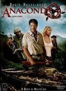 Anaconda III - Brazilian Movie Cover (xs thumbnail)