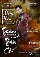 Ye wen wai zhuan: Zhang tian zhi - Vietnamese Movie Poster (xs thumbnail)
