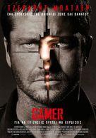 Gamer - Greek Movie Poster (xs thumbnail)
