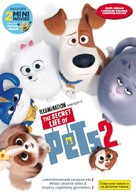 The Secret Life of Pets 2 - Estonian DVD movie cover (xs thumbnail)