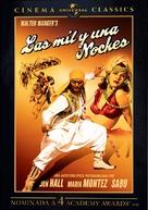 Arabian Nights - Spanish DVD cover (xs thumbnail)
