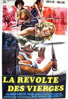 The Arena - French Movie Poster (xs thumbnail)
