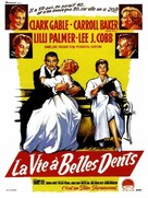 But Not for Me - French Movie Poster (xs thumbnail)