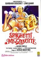 Spaghetti a mezzanotte - Italian DVD cover (xs thumbnail)
