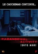 Paranômaru akutibiti: Dai-2-shô - Tokyo Night - French Movie Cover (xs thumbnail)