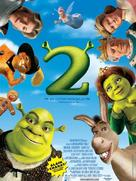 Shrek 2 - French Movie Poster (xs thumbnail)