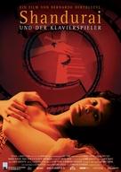Besieged - German Movie Poster (xs thumbnail)