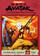 """Avatar: The Last Airbender"" - Hungarian Movie Poster (xs thumbnail)"