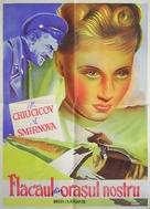 Paren iz nashego goroda - Romanian Movie Poster (xs thumbnail)